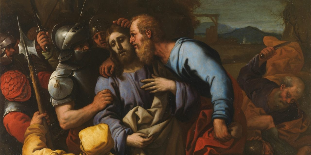 Προδοσία και γιατί ο Ιούδας να φιλά υπέροχα;