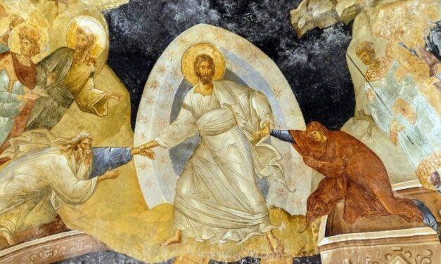 Ανάσταση Νεκρών