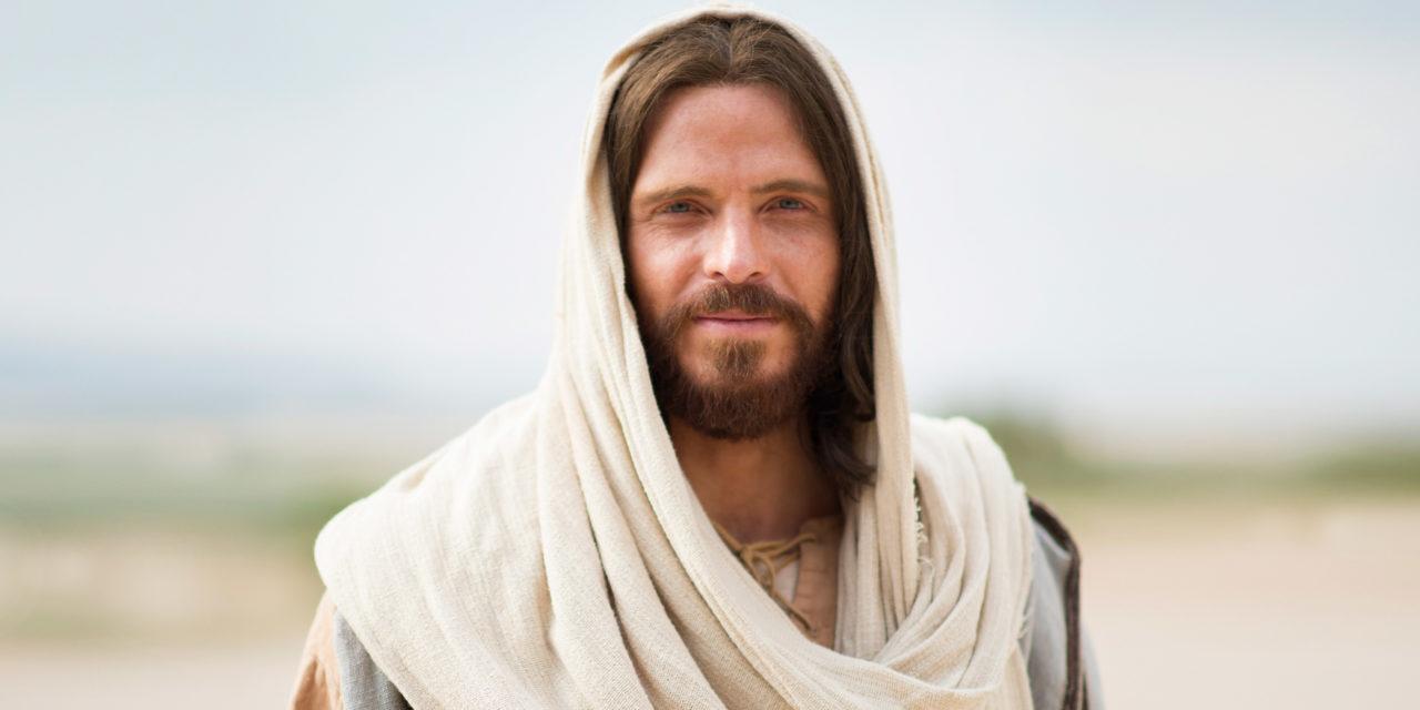Ιησούς Χριστός – Μύθος ή Πραγματικότητα;