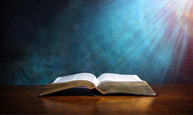 Μπορούμε να πιστέψουμε στη Γραφή;