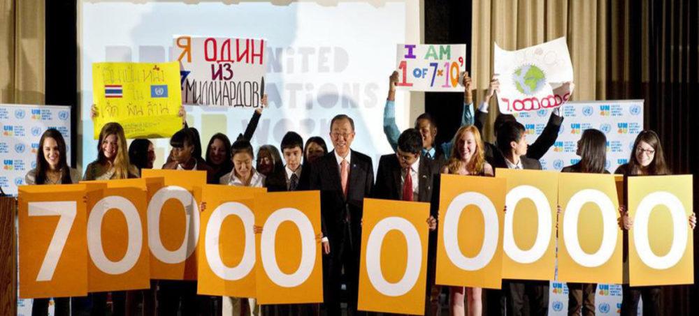 Ο πληθυσμός της Γης έφτασε τα 7 δισεκατομμύρια
