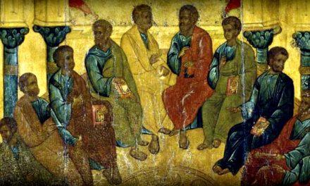 Ποιοι είναι οι Άγιοι;