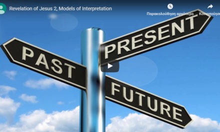Revelation of Jesus 2, Models of Interpretation