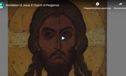 Revelation of Jesus 8, Church of Pergamos