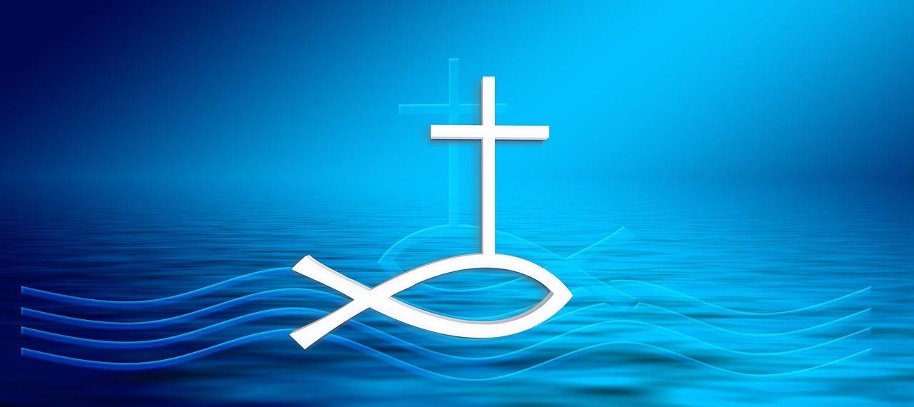 15. Το βάπτισμα