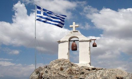 Χριστιανισμός και Ελληνισμός – Βίοι Αντίθετοι;